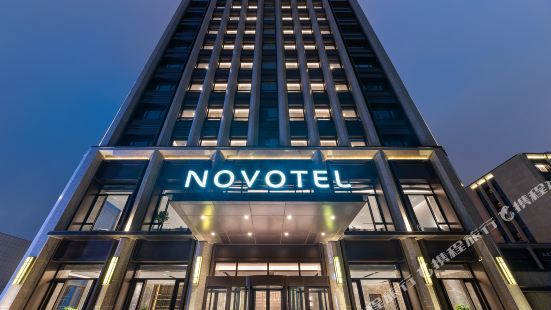 Novotel Tianjin Drum Tower (Opening May 2021)
