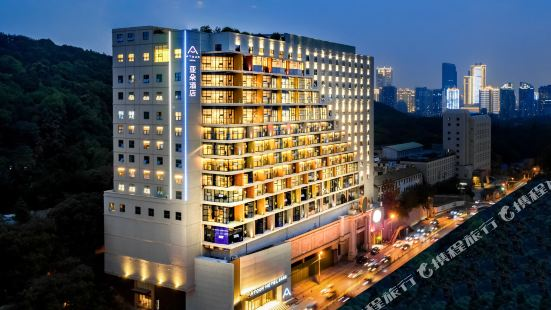 Wuhan University Yaduo Hotel, Chuhe Han Street, Wuhan