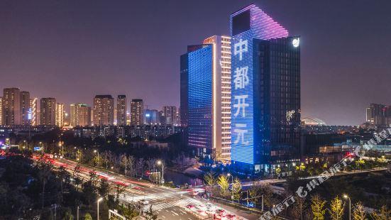 New Century Grand Hotel Ningbo Zhongdu