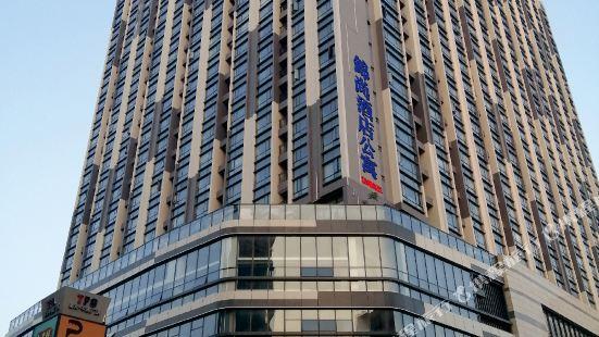 中山錦尚酒店公寓