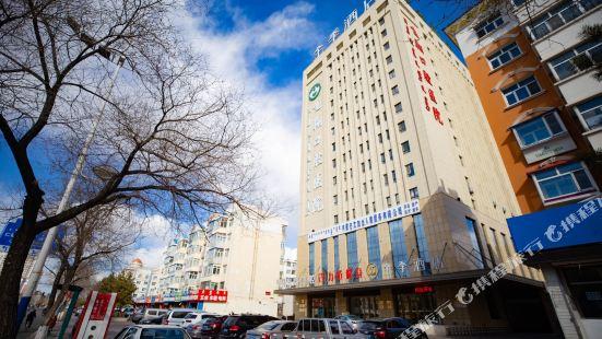 全季酒店(呼倫貝爾火車站店)