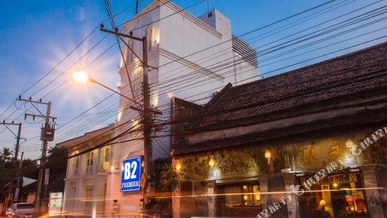 B2 Riverside Colonial Hotel