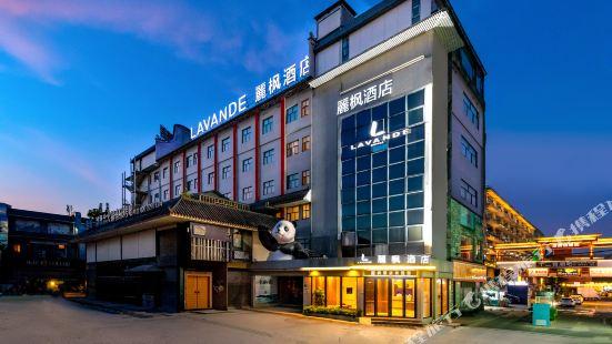 Lavande Hotel (Guangzhou Hanxi Chimelong Station Wanda Plaza)