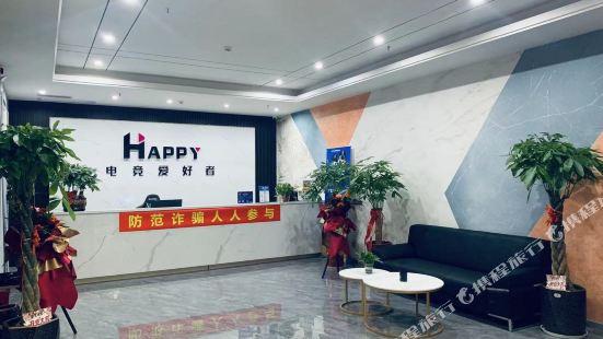 HAPPY電競民宿