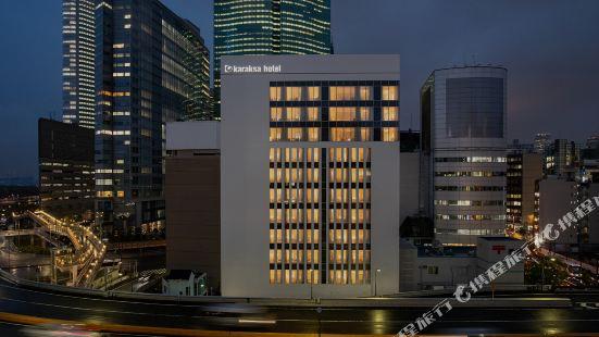 karaksa hotel premier Tokyo Ginza