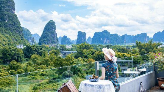 Yishan Zhipan Hotel