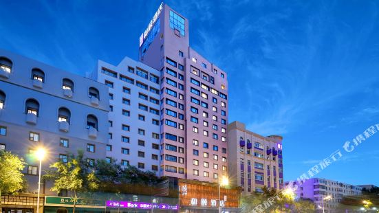Yitel Hotel (Harbin Central Avenue)
