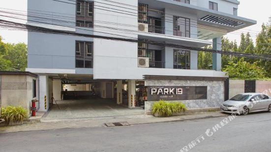 帕克十九號公寓