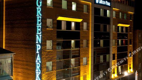 The Green Park Diyarbakir