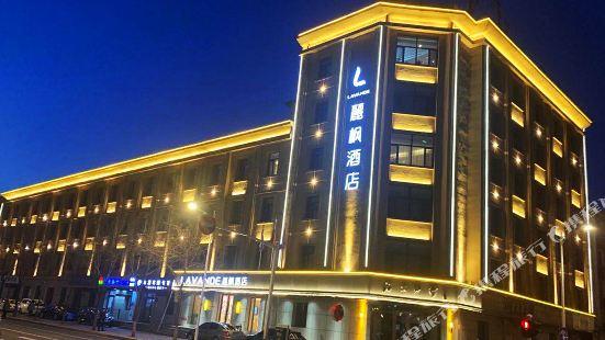 麗楓酒店(哈爾濱中央大街友誼路店)