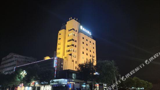 錦江之星品尚酒店(臨汾侯馬花園街店)