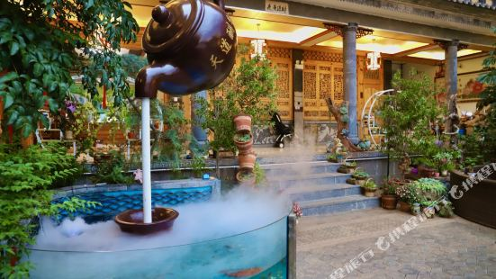 Shande Hotel