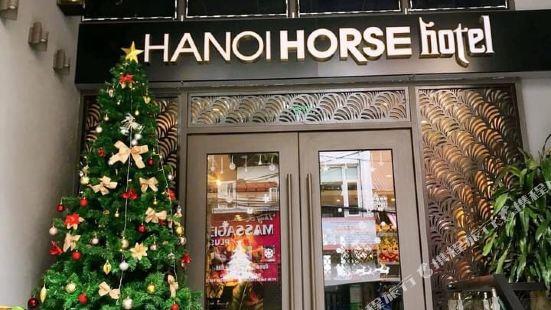 Hanoi Horse Hotel