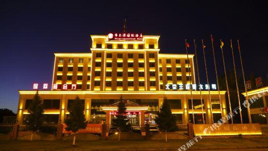 布爾津國際酒店