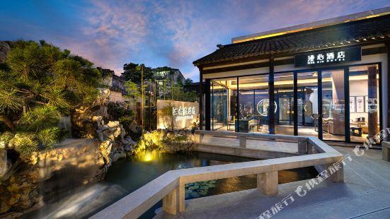 Manxin Suzhou Shantang Jiangnan Weaving House Hotel