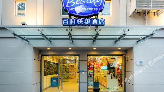 Bestay Hotel Express (Xi'an Bell Tower Dachashi Metro Station)