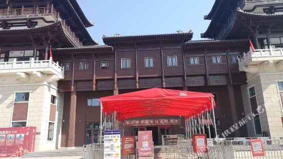 長沙銅官窯古鎮主題酒店