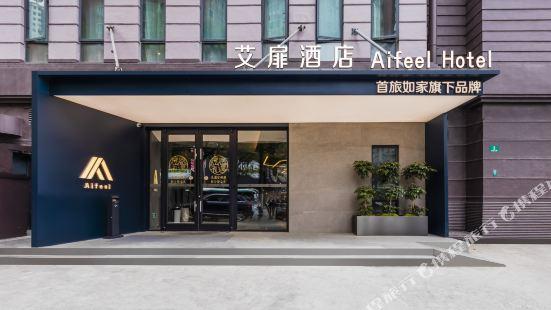 Ai Fei Hotel (Shanghai Xintiandi Lujiabang Road Metro Station)
