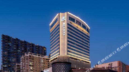 Xiamen Zenith  Hotel