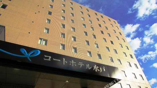 水户市庭院酒店