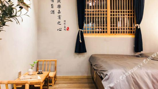 汕頭寤棲公寓