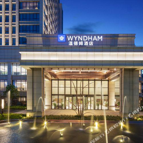 上海浦東温德姆酒店