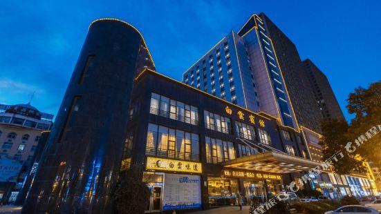 滁州白雲賓館