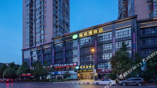 Yi He Man Hotel
