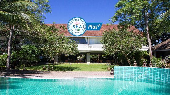 拉甲普拉克蘇梅度假酒店(SHA Plus+)