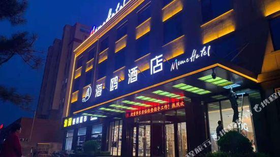 東阿海鷗酒店