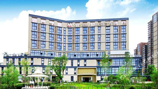 Moran Hotel (Wanda Plaza, Yinzhou, Ningbo)