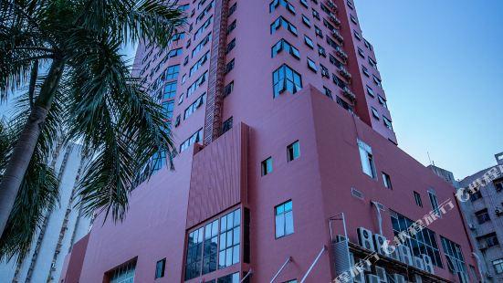 漫心海口國貿中心酒店