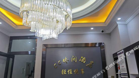 太原cc休閑酒店