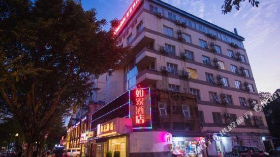 Home Inn (Guilin Nanxishan Park Wayaokou)