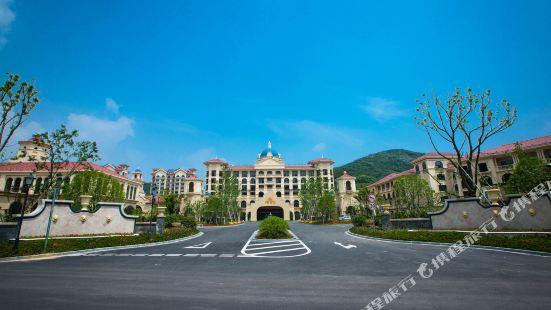 寧波工人療養院(半邊山度假店)