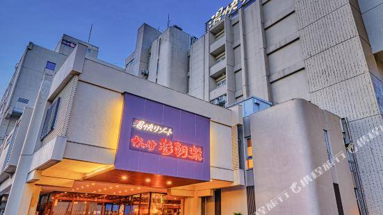 鳥取縣湯快度假集團皆生温泉皆生彩朝樂旅館