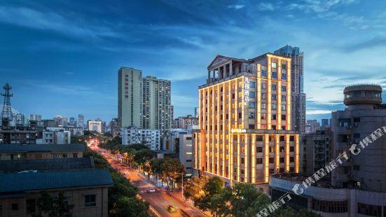 長沙凡禧酒店