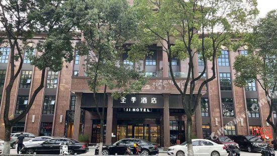 全季酒店(寧波火車站北廣場店)
