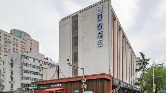 Mehood Theater Hotel (Jinan Quancheng Square)
