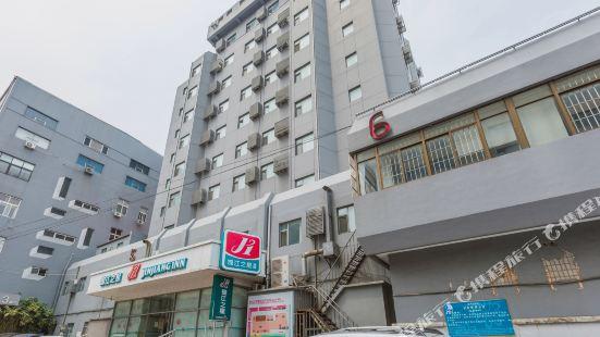 Jinjiang Inn (Qingdao Wusi Square Nanjing Road Metro Station)