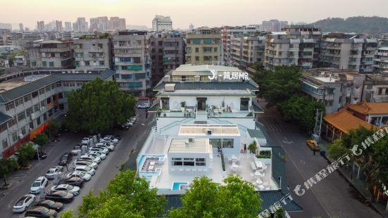 簡居酒店(潮州廣濟橋牌坊街店)