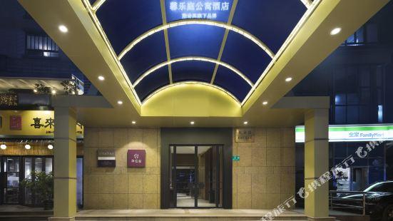 시타딘 상하이 홍차오 센터 아파트먼트