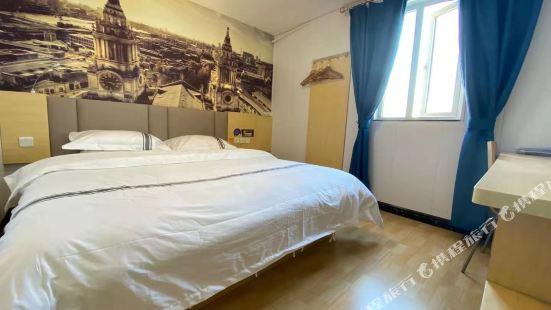普寧沐橙·輕公寓