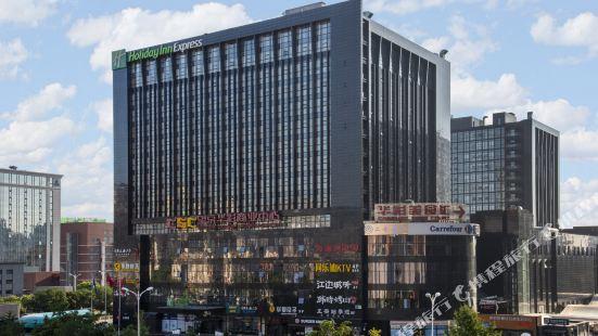 홀리데이 인 익스프레스 (베이징 화차이 지점)
