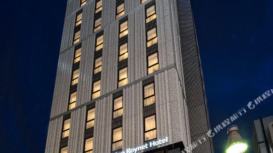 DAIWA ROYNET HOTEL IKEBUKURO-HIGASHIGUCHI