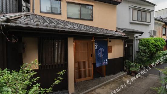 Tanimachikun・Hoshiya・Sumika