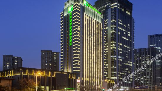 Holiday Inn Suites Tianjin Downtown