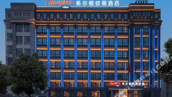 連雲港海濱希爾頓歡朋酒店