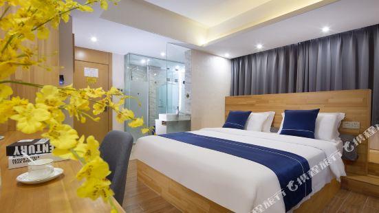 Hai'an Haosheng Smart Hotel (Sanya Bay Phoenix Airport)