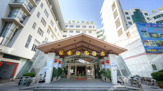 麗江日出江南酒店